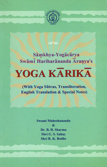 Yoga Karika (With Yoga Sutras, Transliteration, English Translation and Special Notes)