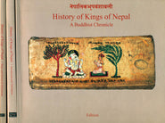 History of Kings of Nepal: A Buddhist Chronicle (Set of 3 Volumes)