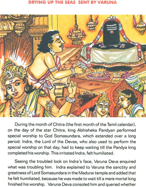 Thiruvilaiyadal Puranam Miracles of Siva