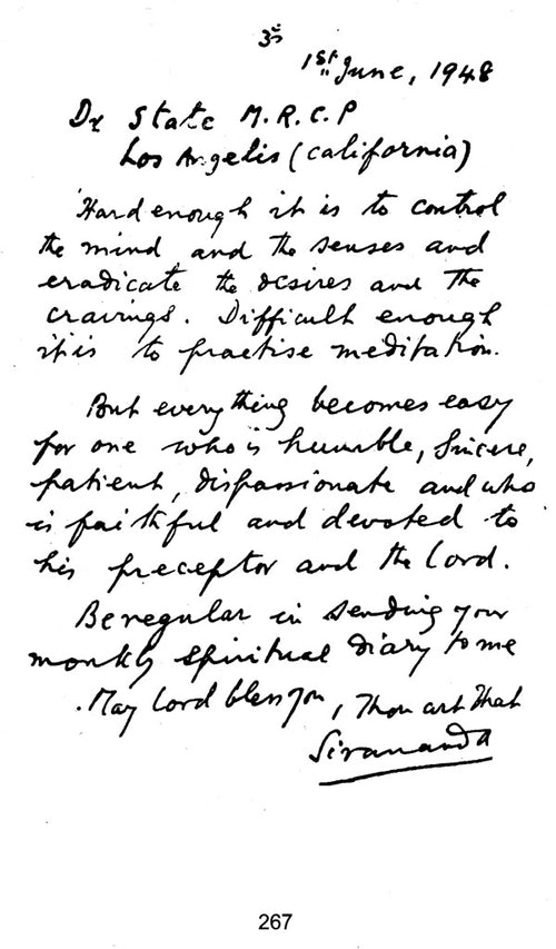 Sivananda Upanishad (A Universal Scripture in the Sage's Own Handwriting)