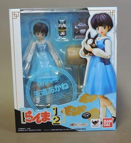 AKANE TENDO SH FIGUARTS - Limited Edition Toys Mérida