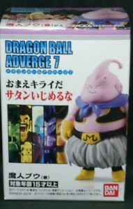 GOOD BUU ADVERGE