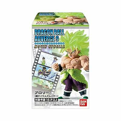 BROLY ANGRY ADVERGE VOL 9 - Limited Edition Toys Mérida