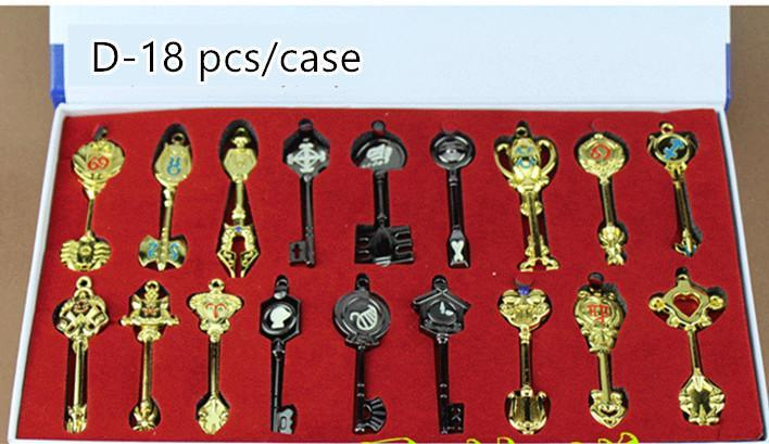 Fairy Tail Key Chain Accessories CP153509