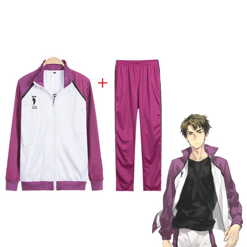 Anime Haikyuu Shiratorizawa Academy Jacket Suit Ushijima Wakatoshi Cosplay Costume
