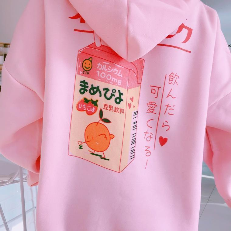 Kawaii Strawberry Milk Cartoon Back Printed Hoodie