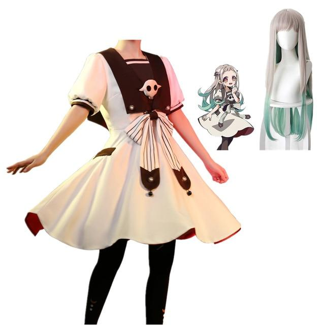 Toilet-bound Jibaku Shounen Hanako-kun Yashiro Nene Cosplay Costumes wig Cosplay Coat, Perfect Custom for You !