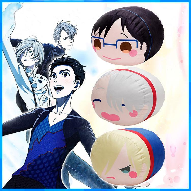Kawaii [YURI!!! on ICE] Anime Cushion Pillow