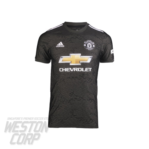 Manchester United Youth 2020-21 SS Away Shirt
