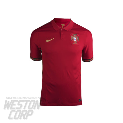Portugal Youth 2020 SS HOME STADIUM JERSEY