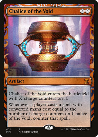 Chalice of the Void [Kaladesh Inventions] | The Hall of Heroes