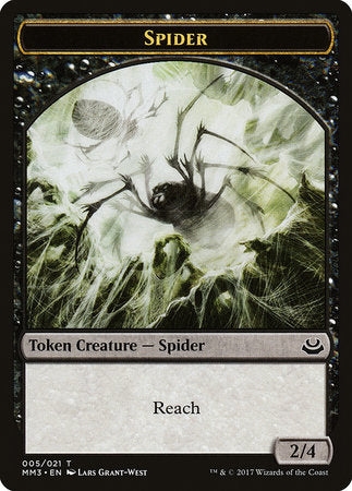Spider Token [Modern Masters 2017 Tokens] | The Hall of Heroes
