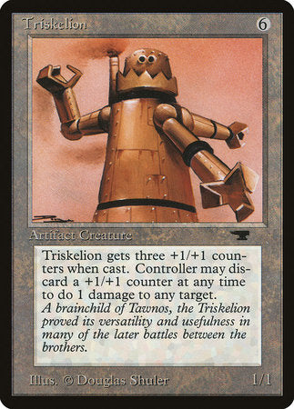 Triskelion [Antiquities]