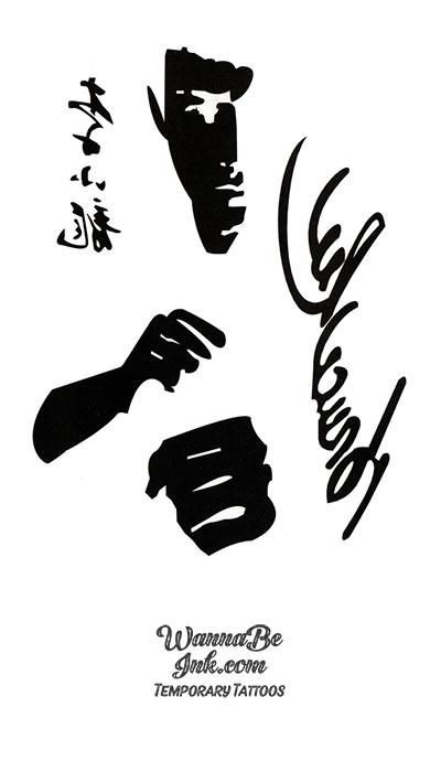 Bruce Lee Hands Best Temporary Tattoos