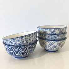 Load image into Gallery viewer, Blue Pattern Bowls Assorted