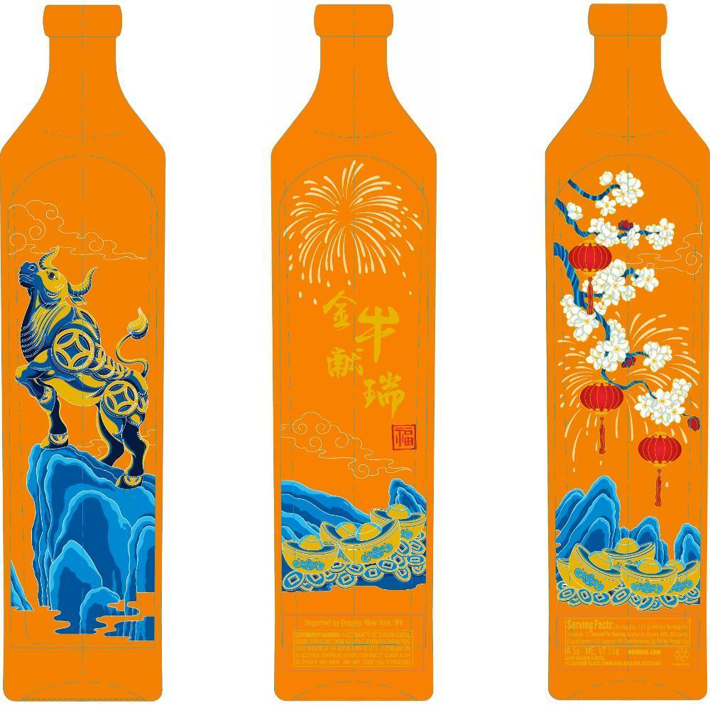 Buy Johnnie Walker Blue Label Year Of The Ox online from the best online liquor store in the USA.