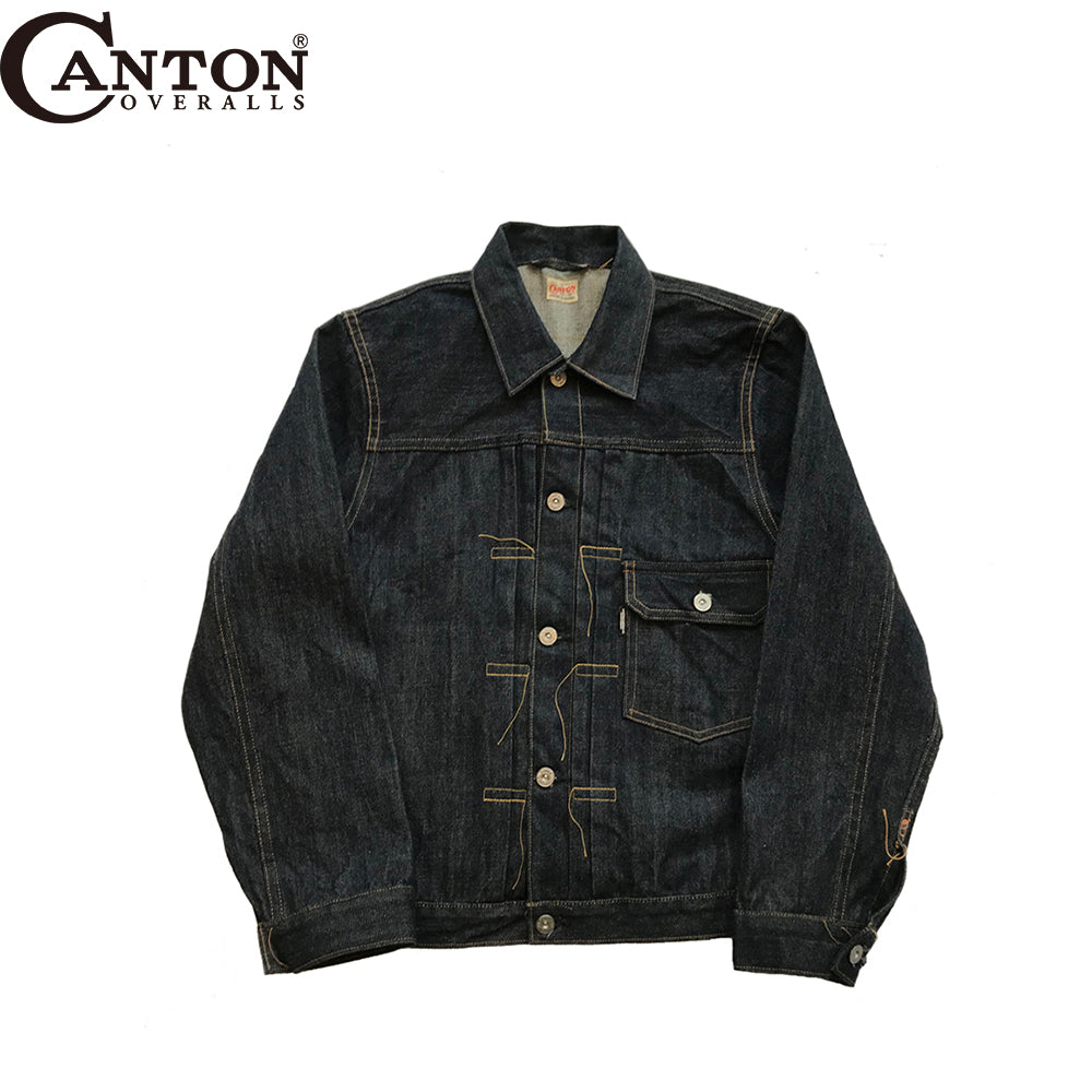 DENIM JACKET #1963-701