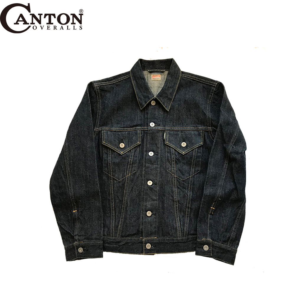 DENIM JACKET #1963-703