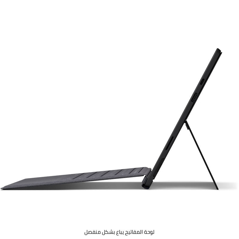 "Microsoft 12.3"" Multi-Touch Surface Pro 7 for Business - Arabic"
