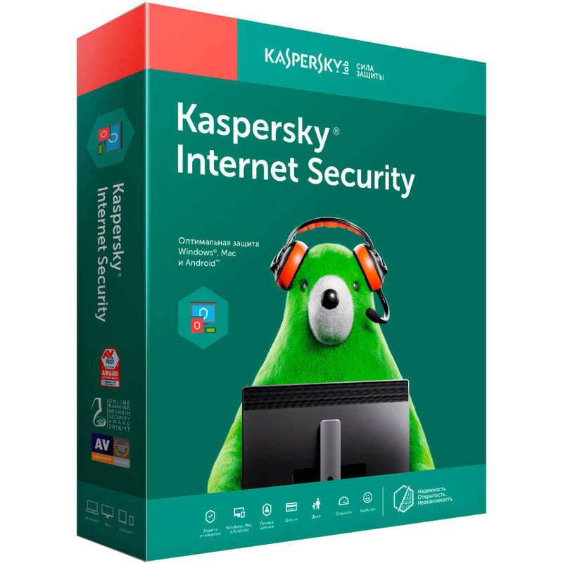 Kaspersky Internet Security 2020 (2 Users, 1-Year License)