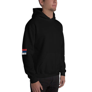 Embroided Serb Unisex Hoodie