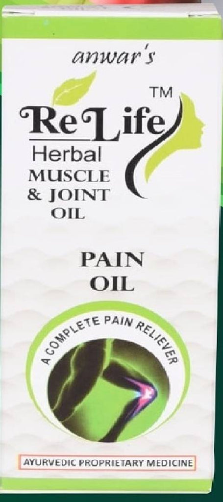 ReLife Knee/Muscle Pain Oil (For Quick Relief in any kind of Knee, Muscular, Joint Pain)