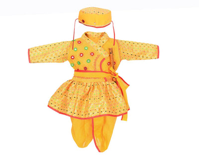 Stylish Gujarati Boy/Garba Dress | Cotton Ethnic Wear Kurta And Dhoti Pant With Pagri & Flute