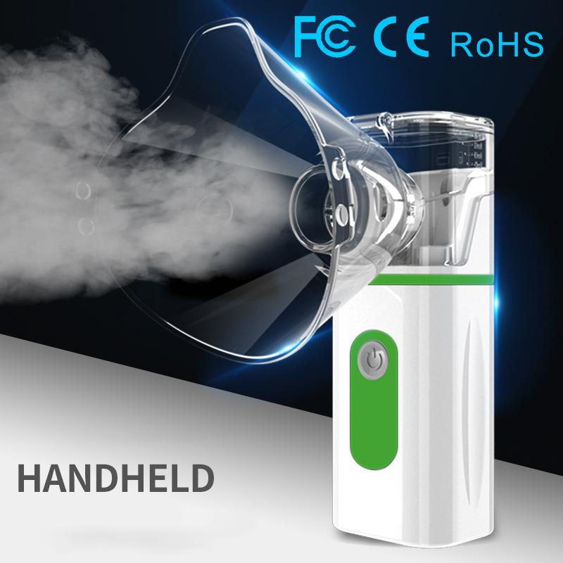 50% OFF-Portable Nebulizer Machine for Home Daily Use