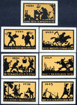 ANSBACH 1921 Thick paper historical silhouette series 6x75Pf complete German Notgeld