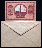 KIEL 1918 5 Mark Grossnotgeld + RARE Robert Ball envelope! German Notgeld