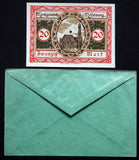 NESSELWANG 1918 20 Mark Grossnotgeld pre-Nazi Swastika + Robert Ball envelope!