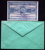 TRIBERG 1918 5 Mark Grossnotgeld + RARE Robert Ball envelope! German Notgeld