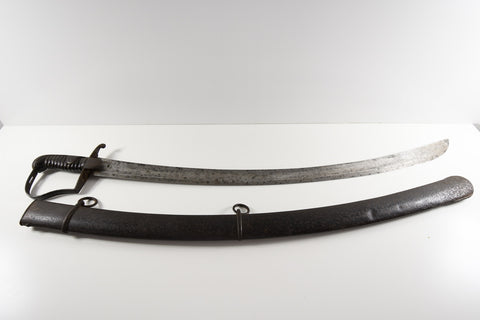 British Cavalry Trooper's Sword M1796 - Thomas Craven