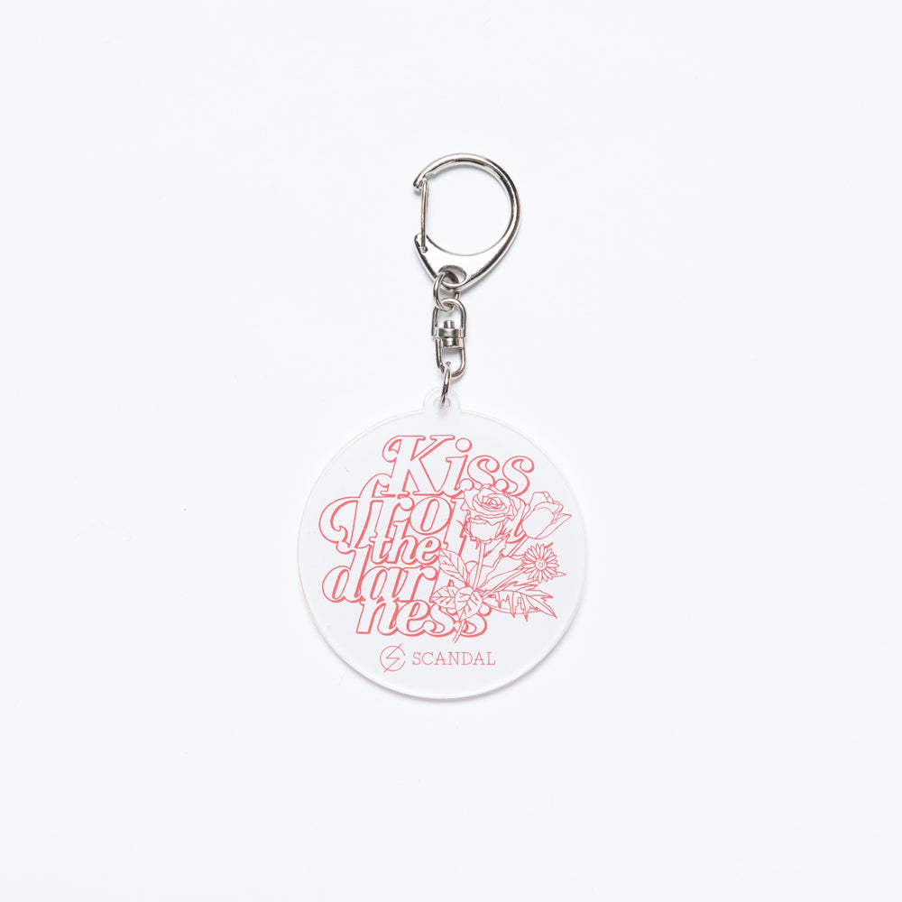 Scandal Kiss From the Darkness Keychain