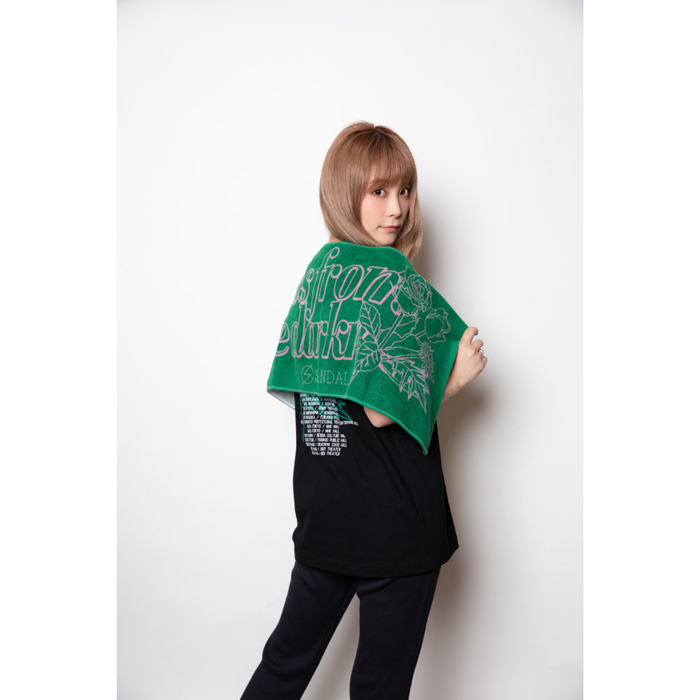 Scandal Kiss From the Darkness Towel Green