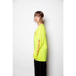 Scandal The Final Weapon, Kimi Ron Tee Yellow