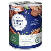 Farmers Market Lamb Stew with Vegetables & Brown Rice Wet Dog Food