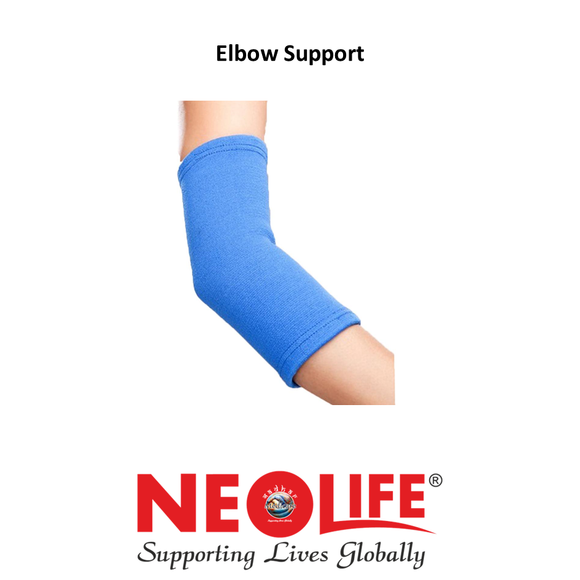 NEOLIFE Elbow Support Sports Care