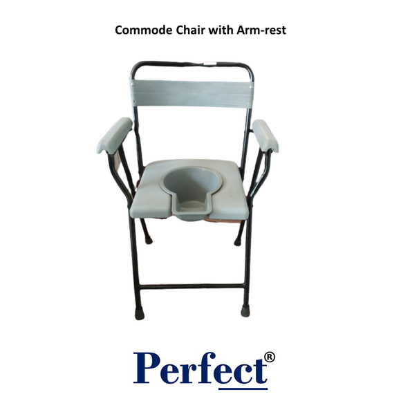 Medicell Grey Folding Commode Chair With Armrest