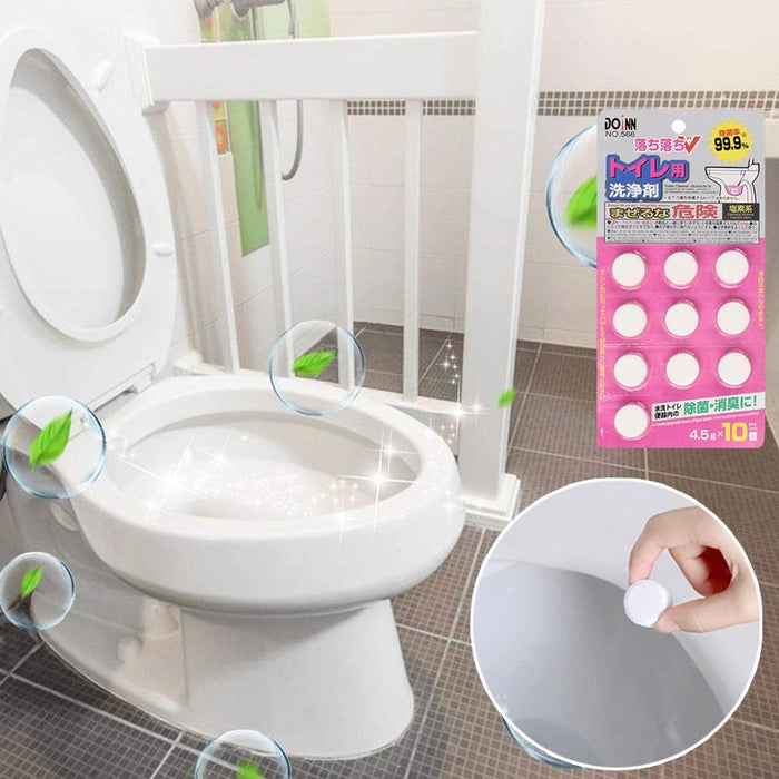 Automatic Toilet Bowl Cleaner (10 Tablets)