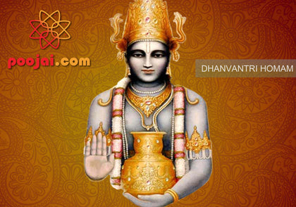 DHANVANTRI HOMAM (ADDITIONAL HOMAM)