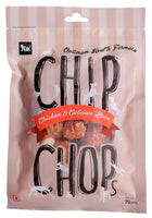 Chip Chops Dog Treats - Chicken & Calcium Bone - 70 gms Chip Chops