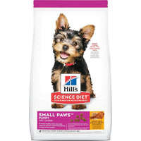 Hill's Science Diet Puppy Small & Toy Breed, Chicken Meal & Barley Recipe Dry Dog Food - 1.5 kg Hill's