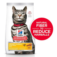 Hills Science Diet Urinary Hair Ball Control Adult Dry Cat Food - Chicken - 1.59 kg Hill's