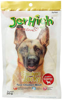 JerHigh Chicken Jerky Dog Treats with Real Chicken Meat - 50 gms JerHigh