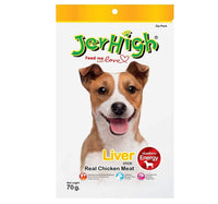 JerHigh Liver Stick Dog Treats with Real Chicken Meat - 70 gms JerHigh
