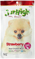 JerHigh Strawberry Stick Dog Treats with Real Chicken Meat - 70 gms JerHigh