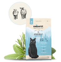 Chicopee Adult Cat Food - Sensible with Lamb - doggietheapp.com
