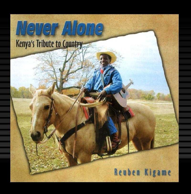 MUSIC CD- NEVER ALONE by REUBEN KIGAME