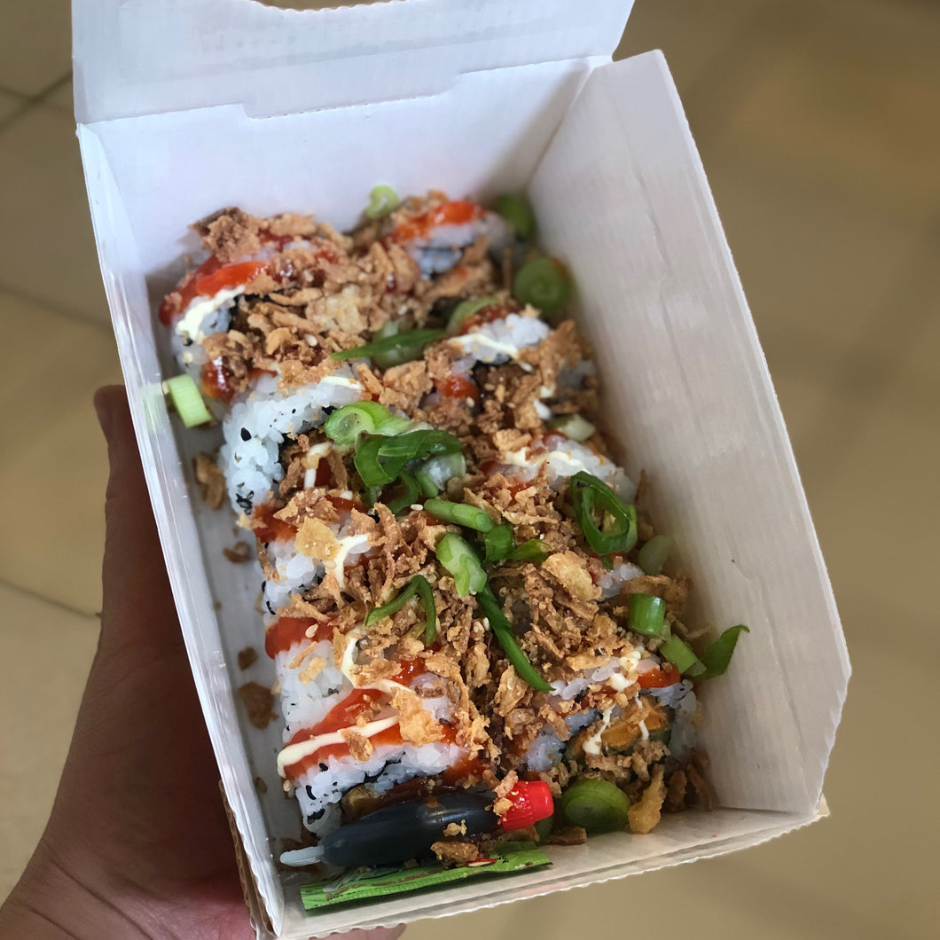 Veggie Crunch Roll (V)